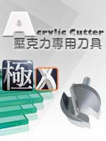 Cutter for Acrylic